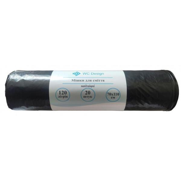 Мешки для мусора чёрные 120 л. 20 шт 12020