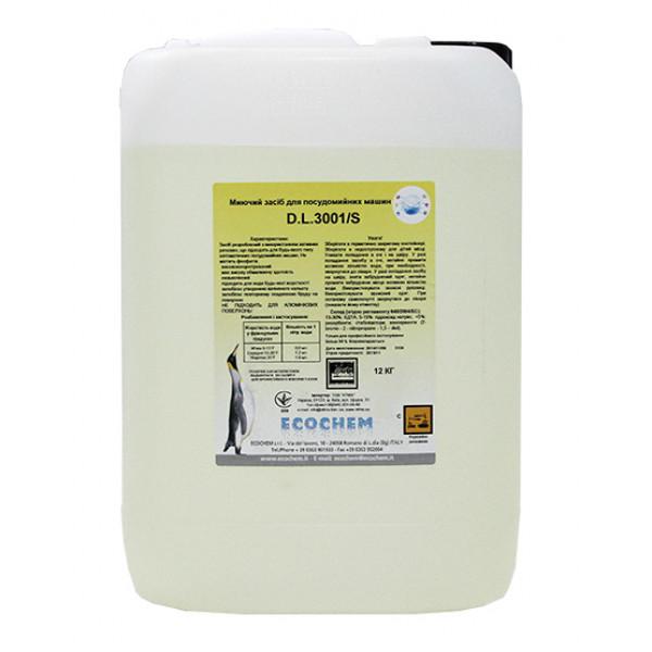 Моющее средство для посудомоечных машин D.L.3001/S Ecochem