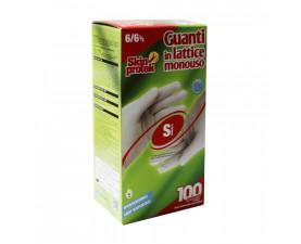 Перчатки латексные 100шт. Skin Protek GU100S