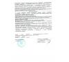 Контейнер для сбора медицинских отходов 8л EA80 фото - 5