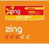 Картридж парфюмированный Oxy-Gen Powered Grande Zing 35 мл. фото - 1