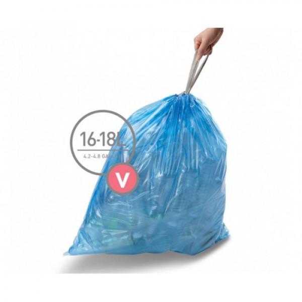 Мешки для мусора плотные с завязками 16-18л C0269