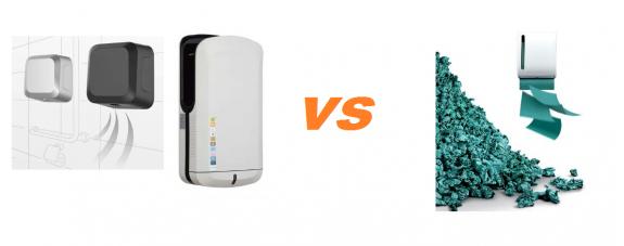 Що вибрати - електричні сушарки або паперові рушники?