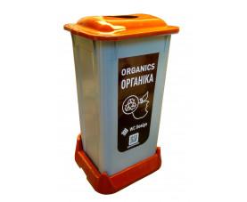 Контейнер для сортировки мусора (ОРГАНИКА), коричневый пластик 70 л с крышкой SAN-70 112