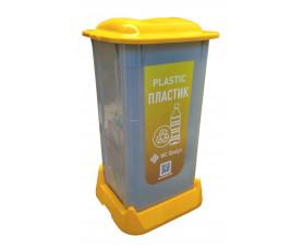 Контейнер для сортировки мусора (ПЛАСТИК), желтый пластик 70 л с крышкой SAN-70 105