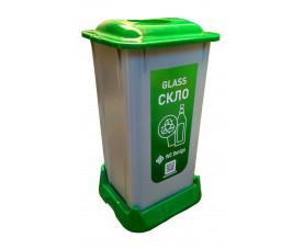 Контейнер для сортировки мусора (СТЕКЛО), зеленый пластик 70 л с крышкой SAN-70 111