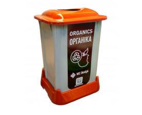 Контейнер для сортировки мусора (ОРГАНИКА), коричневый пластик 50 л с крышкой SAN-50 112