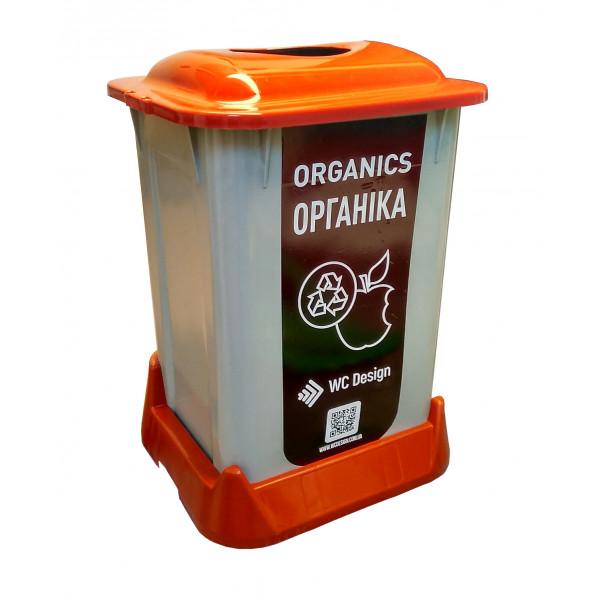 Контейнер для сортування сміття (ОРГАНІКА) , коричневий пластик 50 л з кришкою SAN-50 112