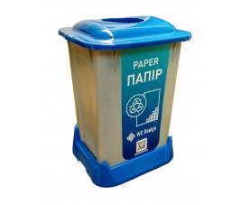 Контейнер для сортировки мусора (БУМАГА), синий пластик 50 л с крышкой SAN-50 107