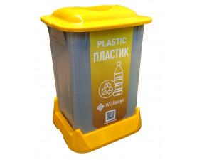 Контейнер для сортировки мусора (ПЛАСТИК), желтый пластик 50 л с крышкой SAN-50 105